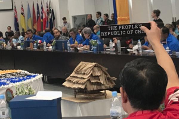 中方与瑙鲁总统交锋,实录内容曝光