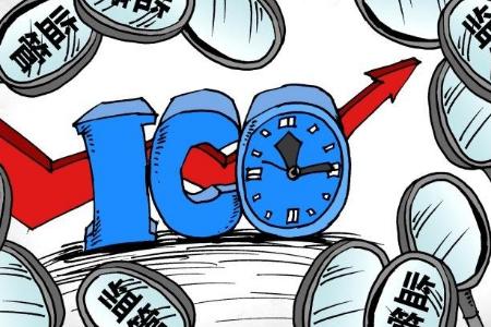 港证监会叫停ICO,可能构成集体投资计划
