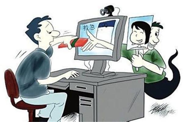网恋被骗1.8亿