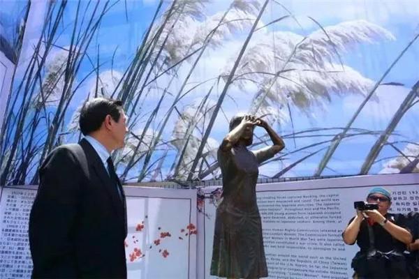 日代表脚踹慰安妇,引发台湾岛内民众怒火