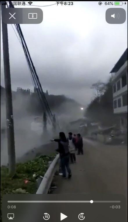 四川发生山体滑坡