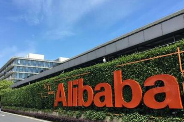 阿里巴巴不会裁员,CEO张勇指出或创造更多就业机会