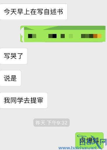 弑母案吴谢宇写自述书落泪