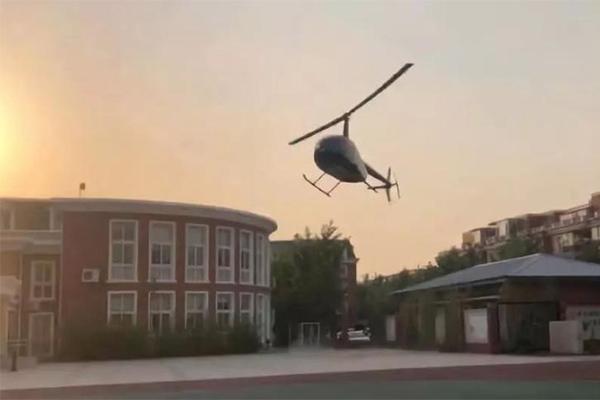 家长开直升机到学校