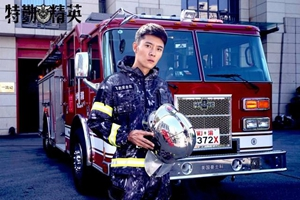 《特勤精英》收视上涨 张丹峰再次走红!