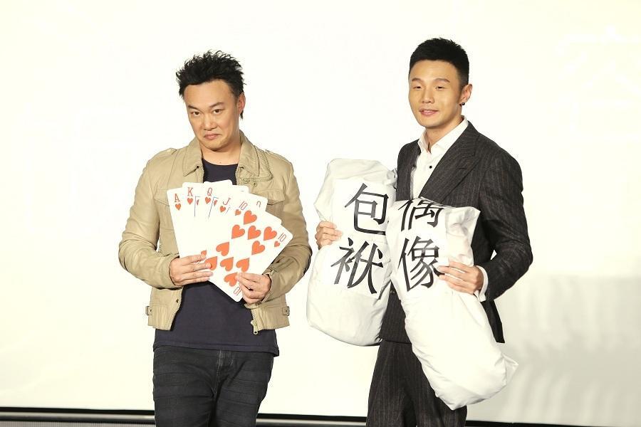 《卧底巨星》定档12月8  陈奕迅被控诉