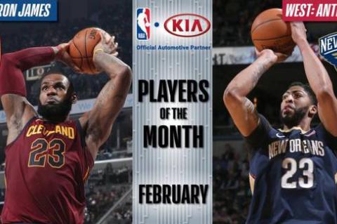 NBA公布2月份东西部最佳球员名单詹姆斯和戴维斯分别当选