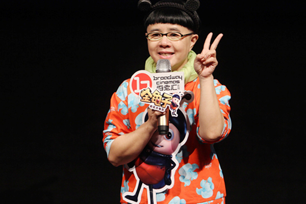 她曾以金龟子形象塑造经典,拿过金话筒奖,如今52岁亮相童颜依旧