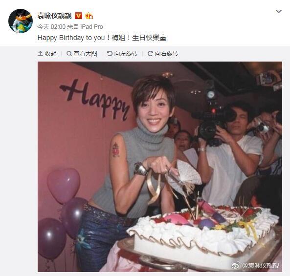 梅艳芳55岁冥诞