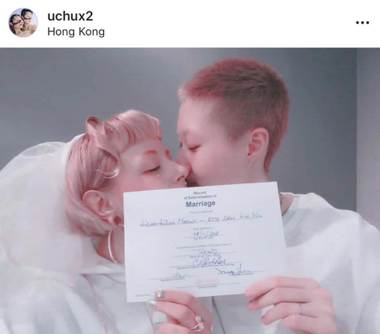 吴卓林宣布结婚