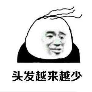 徐峥自曝20岁秃顶