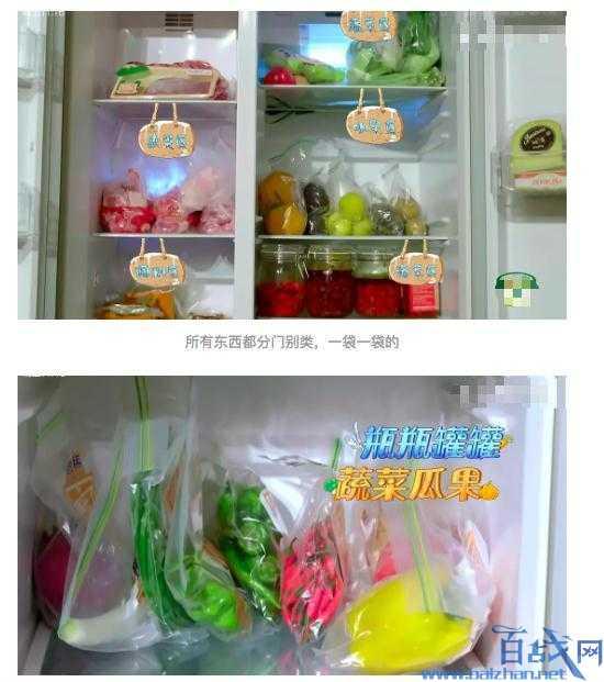 李宇春冰箱曝光