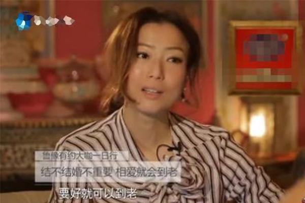 郑秀文曝不生孩原因,这是她鼓起勇气原谅的理由吗?