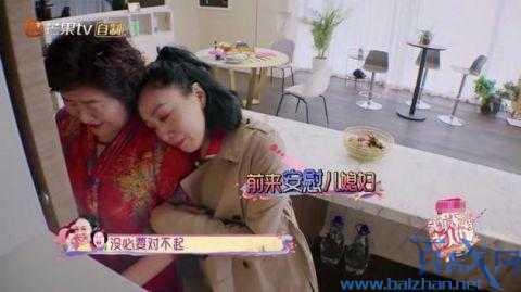 """张伦硕向妻子道歉是怎么回事?跪榴莲举牌子""""我错了"""""""