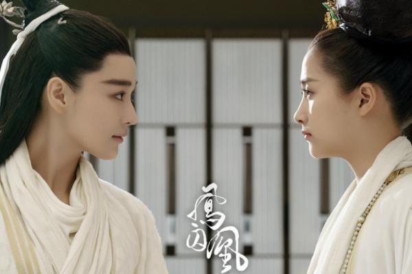 《凤囚凰》定档1月14日开播每周日周一独播