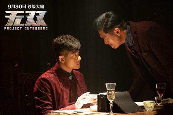 电影国庆档遇冷,《影》票房未突破4.5亿元