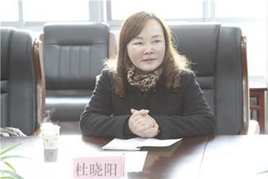 重庆教育界贪官落马,收受多名下属礼金
