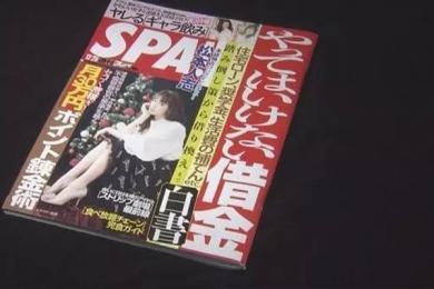 女大学生易撩指数文章发布之后,日本不少大学发出了抗议