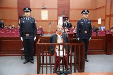 天骄花园杀人案宣判,被告人数罪并罚
