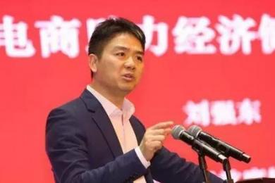 刘强东持15.4%京东股权,不及腾讯成为第二大股东