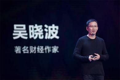 """吴晓波出售股份,五年后的新动作和""""老招数"""""""