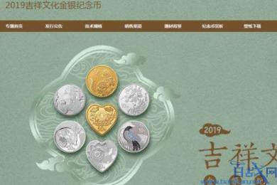 央行心形纪念币即将发行,数量有限值得收藏