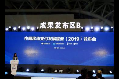 上海力压群雄登顶移动支付十强城市榜首,你所在的地方排第几?