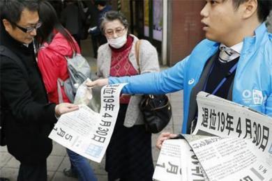 日本70年来最长假十连休,这是一件值得庆祝的事情吗?