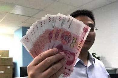 22省新工资指导线,大家关心的工资都上涨了吗?