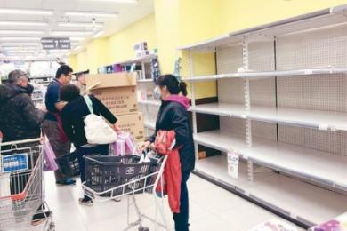 台湾卫生纸大涨价调查,系大润发为促销发布不实信息