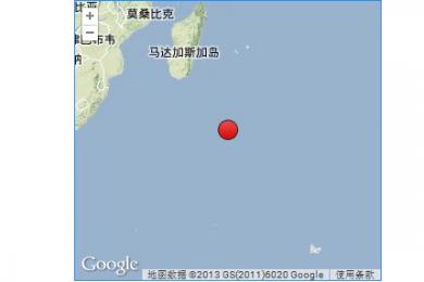 印度洋海域发生6.2级地震,震源深度10千米