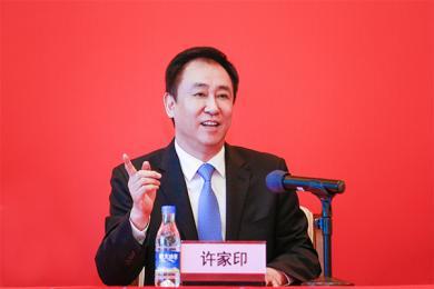 中国首富易主,许家印实力登榜