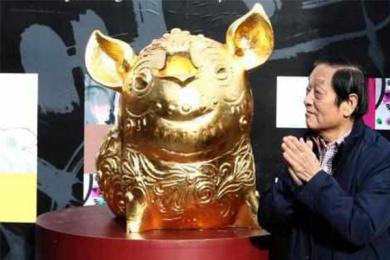 猪年生肖邮票首发,艺术活动已向公众开放