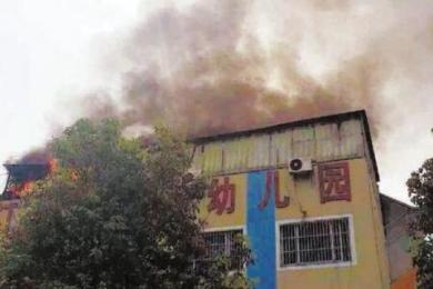 台湾幼儿园起火,师生百人无人伤亡