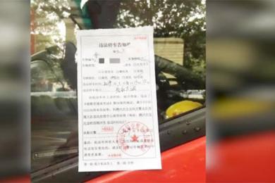 消防车超载接罚单,被罚理由令人哗然
