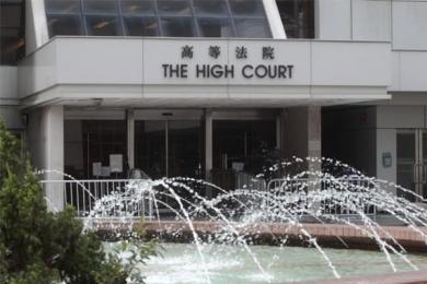 """比利时外交部遭诈骗,向香港高等法院发起诉讼""""讨说法"""""""