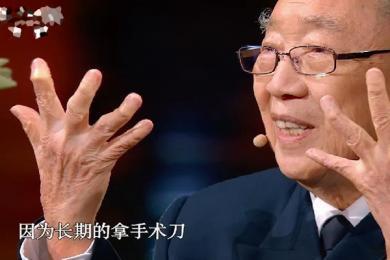 董卿落泪,96岁医学泰斗的故事让她触动很深
