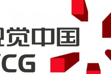 视觉中国小范围恢复上线,部分账号已可正常登陆