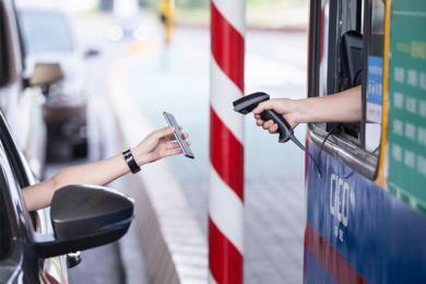 微信扫码支付要限额,下个月一号开始执行