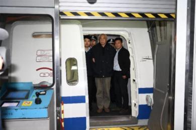 蒋雷回国投案,曾被国际刑警组织发布红色通缉令