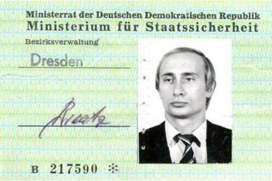 普京间谍证件曝光,曾经是一名秘密警察