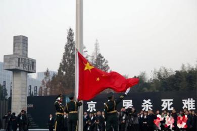 国家公祭日,解放军清晨升旗降半旗仪式举行