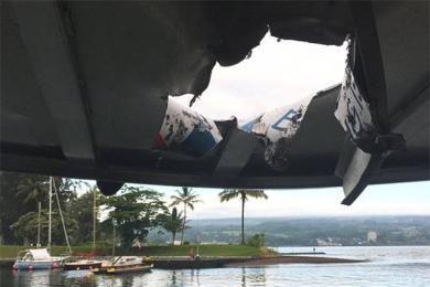 游船被岩浆弹击穿顶棚,当场二十三人受伤