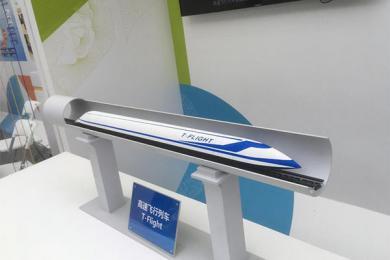 高速飞行列车亮相,每小时最高速度惊人