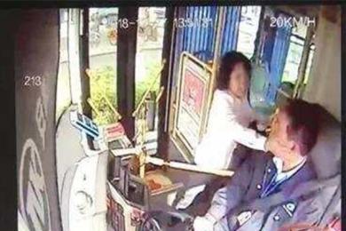 掌掴公交司机判4年,女子因一元钱失去4年人身自由
