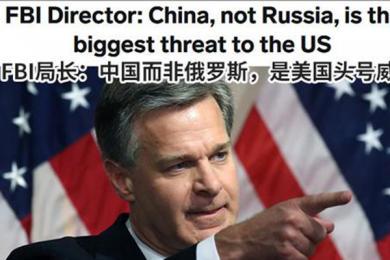 美国头号威胁是中国,FBI局长固执己见