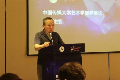 中传校领导再调整,段鹏曾担任过中传艺术学部部长