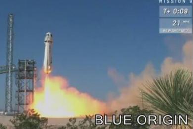 美国民营企业开启火箭发色测试为商业化太空旅行做准备
