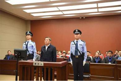 鲁炜受贿案一审开庭,正式对其利用职务便利的违法行为进行审判