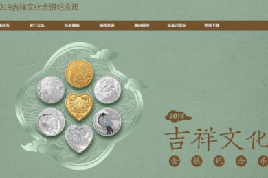 央行发行心形纪念币,最多发行2万枚